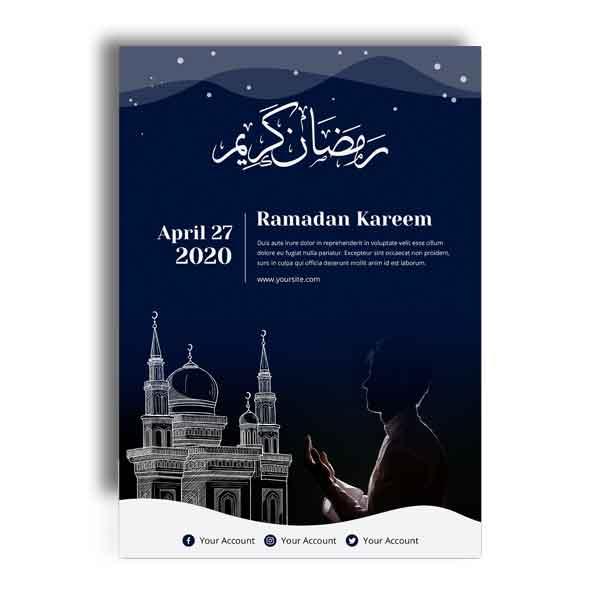 طرح لایه باز بنر ماه مبارک رمضان کد 1