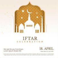 5 قالب لایه باز پست اینستاگرام ویژه ماه رمضان کد 81